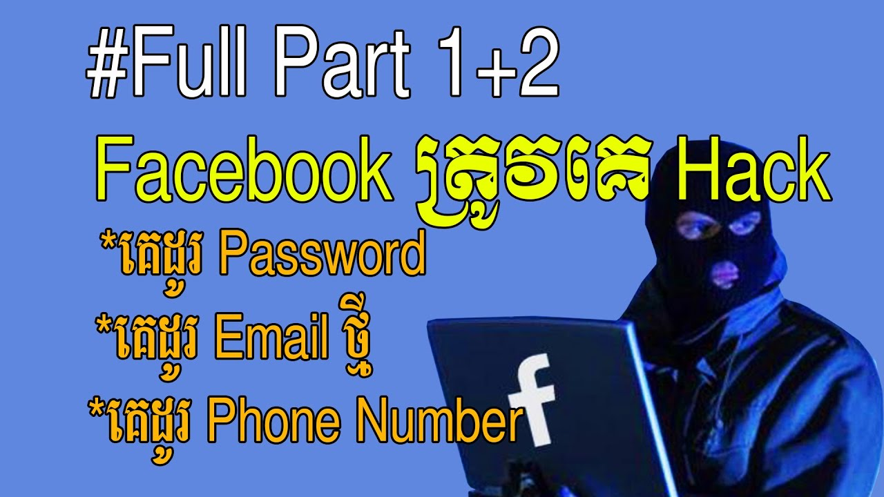 #Full - យក Facebook ដែលគេ Hacked មកវិញ! Someone Hacked My Facebook Account
