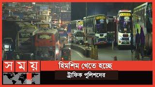 পরিবহনের কাছে তারা অসহায় | Bus | Bangladeshi Transports | Somoy TV