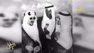 برنامج الراحل: هكذا كان للملك فيصل رحمه الله الفضل في بروز نجم الإعلامي بدر كريّم