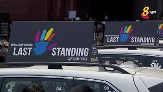 新传媒Subaru一掌定胜负 挑战赛 剩110名参赛者奋力作战
