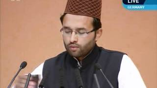 God is a Beautiful Treasure, Urdu speech at Jalsa Salana Germany 2011, Islam Ahmadiyya