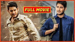 Sarileru Neekevvaru Hero Mahesh Babu Super Hit Full Movie   Nede Chudandi