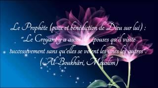 Les conjoints seront à nouveau réunis au paradis - cheikh al