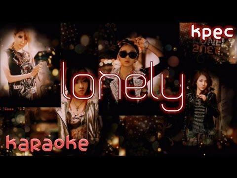 2NE1 - Lonely English Version [karaoke]