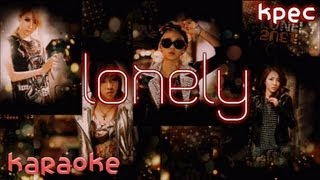 2NE1 - Lonely English Version [karaoke]