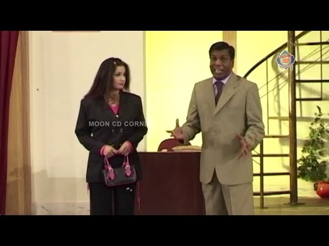 Chabian New Pakistani Stage Drama Full Funny Comedy Play