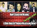 English Version| Man's Search for Meaning- Book Review With A Malayalam Cinematic Twist