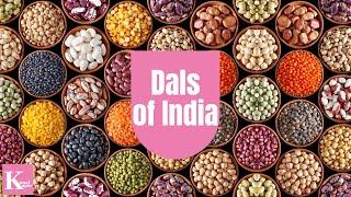 दलों के नाम Dal Names | Kunal Kapur | Kitchen Tips & Tricks