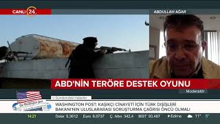 ABD: PYD terör örgütü değil