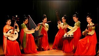 Traditional Chinese Music for a dinner