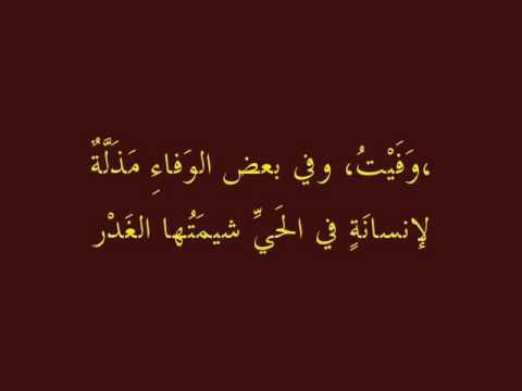 أراك عصي الد م ع Youtube