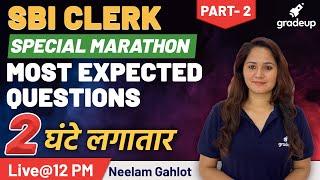 SBI Clerk 2021   Reasoning   Most Expected question   Part-2   Neelam Gahlot   Gradeup Banking