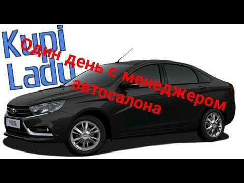 Из Кузнецка и Самары в Тольятти за новыми автомобилями..
