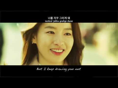 [FMV] Jang Jane & Hanhae(장재인 & 한해) - Far Away(멀리서) [Han Rom Eng] (Tunnel 터널 OST)
