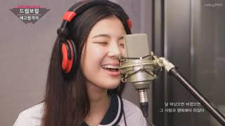 ITZY LiA pre-debut Singing (Choi Jisu)