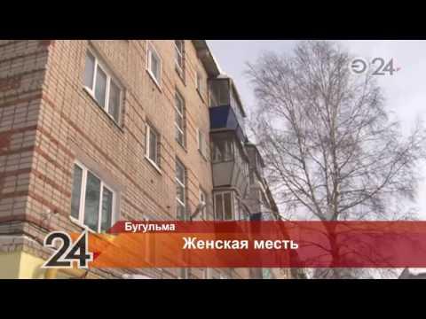 Новости - Бугульма - городской портал