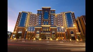 Casablanca Takamul Hotel Makkah فندق الدار البيضاء تكامل مكة المكرمة 4 نجوم