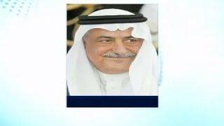 السعودية تقدم 5 مليارات دولار مساعدة لمصر