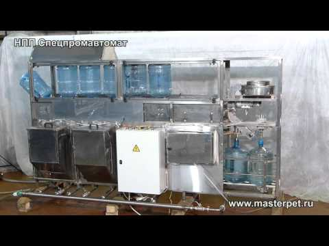 Триблок, автоматическая линия розлива воды в 19 литровые бутыли — НПП Спецпромавтомат