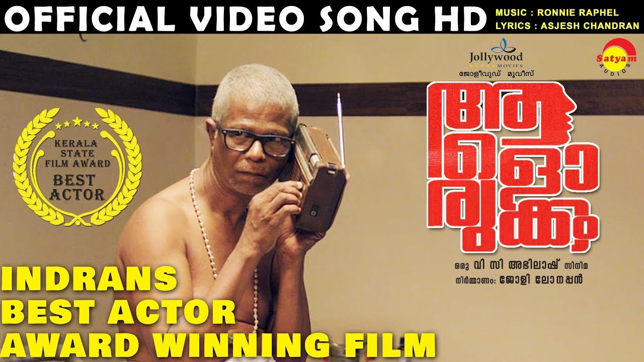 Oridathoru Official Video Song...