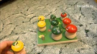 Грибы на поляне 9 шт Русские народные игрушки