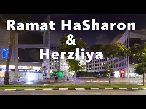 ISRAEL At Night. Ramat HaSharon And Herzliya
