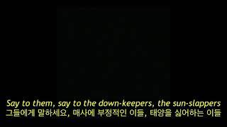 Kanye West - Praise God (자막, 한글 가사, 해석, 번역, lyrics, KOR SUB)