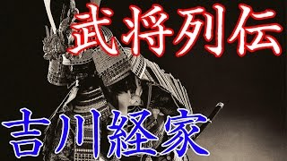 歴史ミステリー 鳥取城の渇え殺し。城兵の助命と引き換えに散った武将。 鳥取城 検索動画 11
