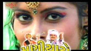 Gujarati Songs Hey Parni Ne Patladi(Full ) Rasik Raj Barot Songs Gujarati Dance Songs
