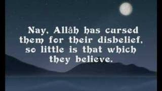 Quran Recitation: Ahmed Bukhatir