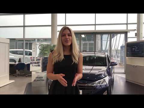 Новый Hyundai Elantra от официального дилера Максимум