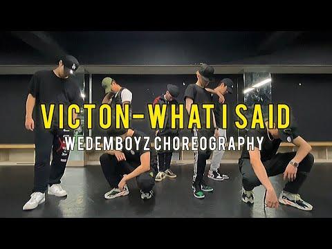 빅톤 (VICTON) - What I Said | Original choreographer`s Demo