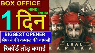 Laal Kaptan 1st Day Box Office Collection, Laal Kaptan Box Office Collection Day 1, Saif Ali Khan