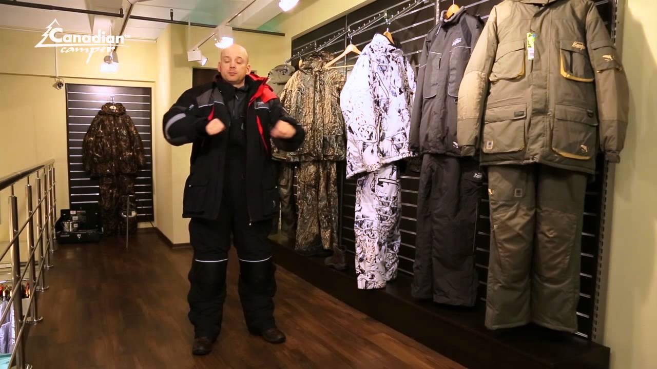 Костюм всесезонный для рыбалки Norfin Shell - YouTube