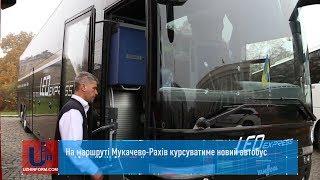 видео Автобуси до Словаччини. Замовляйте на сайті