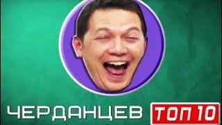 PES18 Русские комментаторы !!! Черданцев жжёт !!!