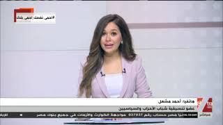 فيديو تنسيقية شباب الأحزاب: لم نرصد أي مخالفات في اليوم الأول لانتخابات الشيوخ