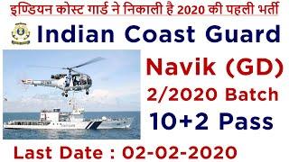 Coast Guard Navik General Duty Exam-2020 | Indian Coast Guard Navik GD 2/2020 | Employments Point