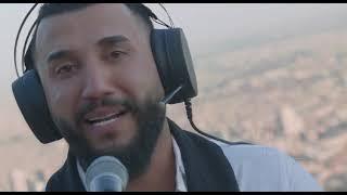 Sumer Al Saleh - Yamo[Official Music Video]| يامو.. رائعة دريد لحام بصوت سومر الصالح - الكليب الرسمي
