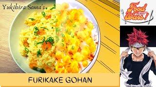 FOOD WARS RECIPE #16  Furikake Gohan by Yukihira Soma  First Plate Episode 2
