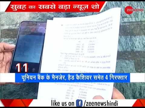 Breaking 20 20: In CBSE math paper leak CBI arrests 4 people