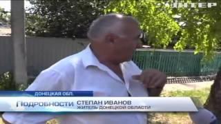 Бойцы ВСУ хитростью разбили отряд чеченцев ДНР Donbass Ukraine