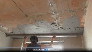 видео Как выровнять потолок штукатуркой своими руками