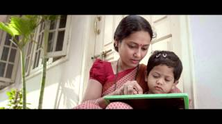 Atreya movie song (Avadhulerugani)
