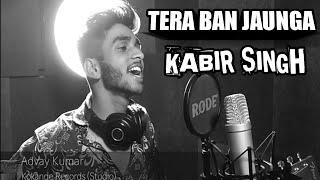 Tera Ban Jaunga  Cover Song Advay Kumar