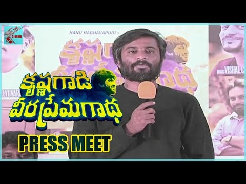 Krishna Gadi Veera Prema Gaadha Technicians Press Meet || Nani, Mehareen