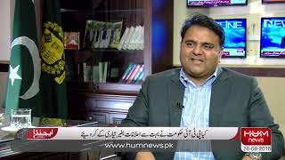 "Program ""AGENDA PAKISTAN"" with Amir Zia, September 28, 2018 l HUM News"