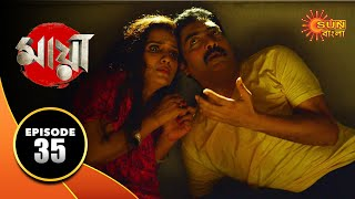 Maya - Episode 35 | 1st oct 2019 | Sun Bangla TV Serial | Bengali Serial