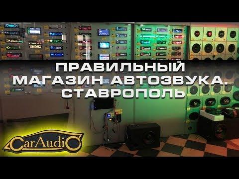 В гостях у #сaraudio26. Проект PRIDE Master