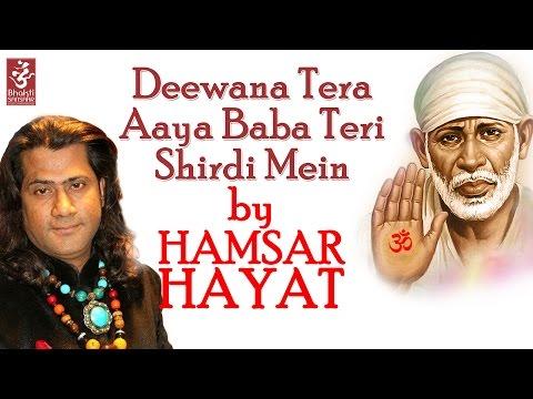 Deewana Tera Aaya Baba Teri Shirdi Mein by...